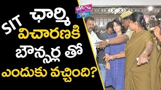 Actress Charmi Attended SIT Interrogation in Drugs Case | Tollywood Drugs Case || YOYO Cine Talkies