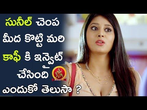 Xxx Mp4 Sushma Raj And Sunil Best Love Scene 2017 Telugu Movie Scenes Bhavani HD Movies 3gp Sex