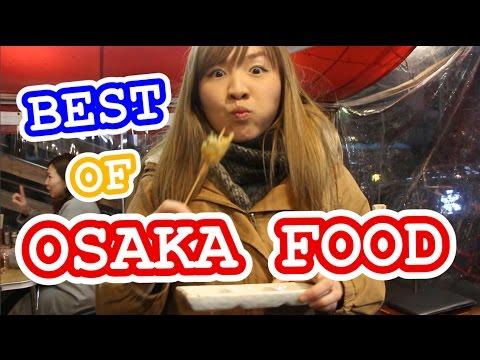 Xxx Mp4 BEST OF OSAKA FOOD★ NAMBA DOTONBORI Ft Internationally Me Vlogmas 12 3gp Sex