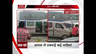 yamuna expressway accident video dozens of cars collided because of fog