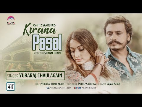 KIRANA PASAL    Yubaraj Chaulagain    Anuska Pathak