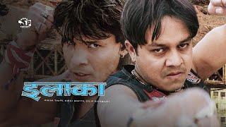 Nepali Movie: Ilaka | rekha Thapa, Biraj Bhatta |