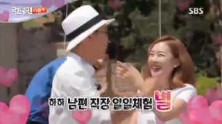 Preview Running Man Ep251