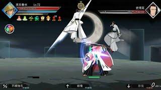 Shunsui Kyōraku vs Coyote Starrk! - Bleach Death Awakening