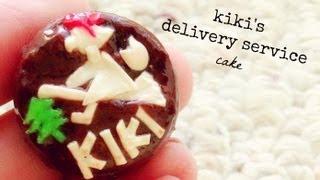 Kiki's Delivery Service Cake Tutorial