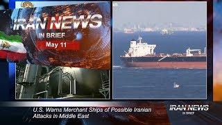 Iran news in brief, May 11, 2019