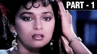 Paap Ka Ant (1989) | Govinda, Madhuri Dixit | Hindi Movie Part 1 of 9 | HD