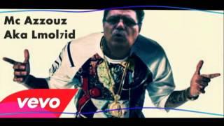 Azzouz Richard - Panama ( officiel Audio )