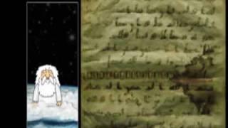 29) خط قرآن - من خدا هستم - I am God
