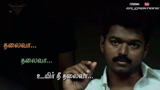 Tamil+WhatsApp+status+lyrics+%7C%7C+Vijay+hits+song+%7C%7C+GR+creations