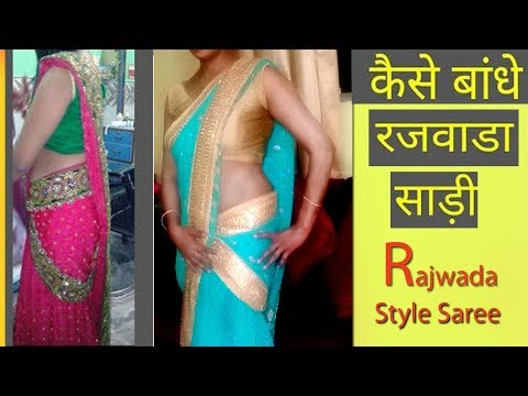 Xxx Mp4 How To Wear Rajwada Saree Style Draping Hindi Geny Geny 3gp Sex