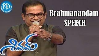 Brahmanandam Speech @Sivam Movie Audio Launch || Ram, Rashi Khanna || DSP