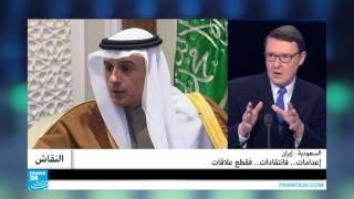 السعودية - إيران: إعدامات... فانتقادات... فقطع علاقات