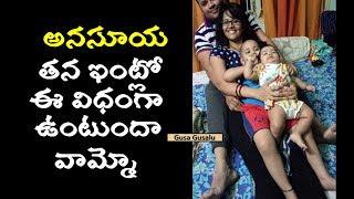Jabardasth Anchor Anasuya Bhardwaj Unseen Photos | Family pics | Rare | Leaked Video | Gusa Gusalu