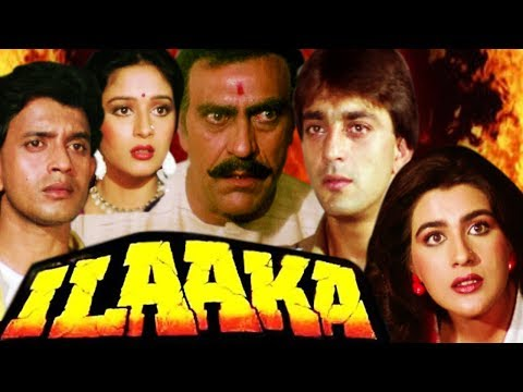 Xxx Mp4 Ilaaka Full Movie Sanjay Dutt Hindi Action Movie Mithun Chakraborty Madhuri Dixit 3gp Sex