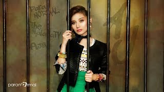 Ayda Jebat - Pencuri Hati (Official Music Video)