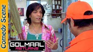 Best Of Golmaal Returns Comedy Scene - Ajay Devgan - Arshad Warsi - Kareena Kapoor