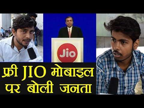Jio Phone launched : Public reacts on Mukesh Ambani new innovation  | वनइंडिया हिन्दी