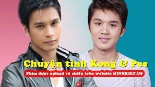 Tâm Sự Pé Kong - Phim Tình Cảm Gay Thuyết Minh