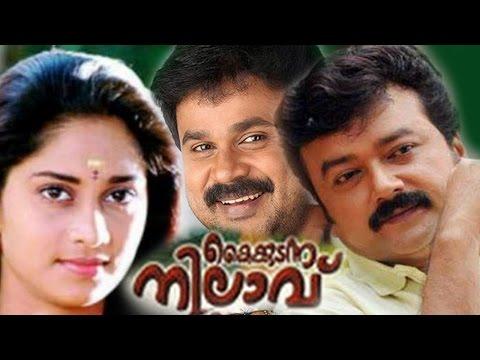 Xxx Mp4 Kaikudanna Nilavu Malayalam Full Movie Jayaram Dileep Shalini 3gp Sex