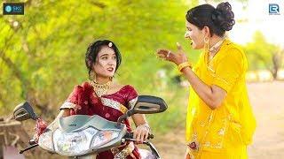तोतली देवरानी - देखे बोहत ही शानदार राजस्थानी कॉमेडी   Devrani Jethani Comedy Show Part - 1