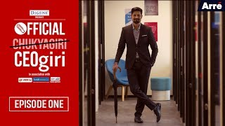 Official CEOgiri Episode 1 | Web Series | Episode 2 Now Streaming on www.arre.co.in & the Arré App