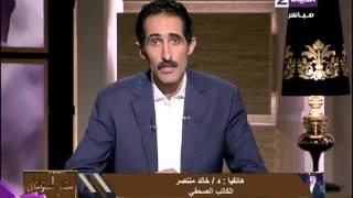 برنامج معالي المواطن مع مجدي الجلاد - حلقة الاربعاء 10-5-2017 - Ma3aly Mowaten