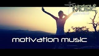 Motivation Music 2017 -  Bodybuilding Motivation Workout Motivation 2017 Music Motivation gym