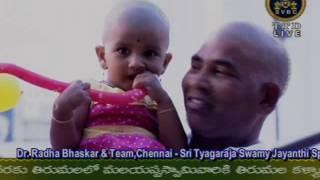 SVBC TTD-Nadaneerajanam 12-05-16
