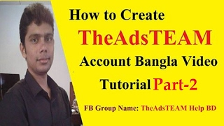 How To Create TheAds TEAM Account Bangla Video Tutorials Part- 02 by first-incomebd