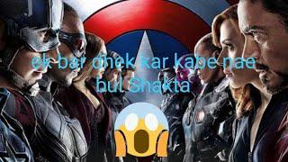 Captain America civil war full movie downland and explain in Hindi