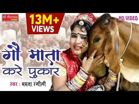Xxx Mp4 Latest Rajasthani Dj Song 2018 HD Video 3gp Sex