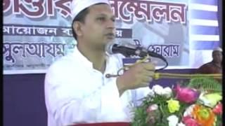 MAIZBHANDARI SHOMMALON 2010,3rd part Shan-e Gausulazam Maizbhandari forum