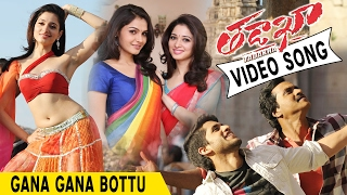 Gana Gana Video Song || Tadakha Full Video Songs || Naga Chaitanya, Sunil, Tamannah, Andrea Jeremiah