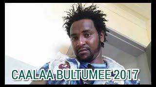 Caalaa Bultumee *New* Best Oromo music 2017 Sirba Afaan Oromoo baay