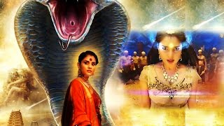 New Release Tamil Movie 2016 HD Film 'Sivavanagam