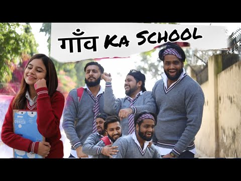 Xxx Mp4 गाँव Ka School School Life We Are One 3gp Sex