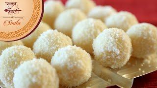 Instant Coconut Laddu | Recipe by Smita Deo in Marathi | Quick Ladoo | Easy Indian Sweet Dessert