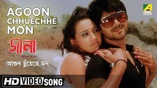 Agoon Chhuechhe Mon | Jeena | Bengali Movie Song | Soham | Anweshaa