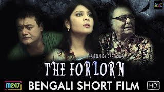 The Forlorn | Bengali Telefilm | Soumitra | Saswata | Rini | Saptaswa Basu