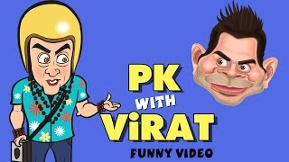 Funny Video | PK with VIRAT @ ICC World Cup 2015