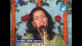 Baul Mukta Sorkar, Bangla Folk Song, Bangladesh -