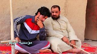 حال الفقير في هاذ الزمن  المهوال عقيل الزيداوي و حسين المالكي07510022978