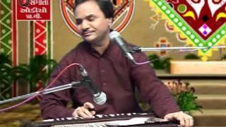 Hemant Chauhan | Andhali Maa No Kagal | Bhaduti Banglow