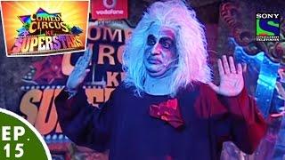 Horror Special - Episode-15- Comedy Circus Ke Superstars