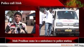 Police call Itish Pradhan & Pradip Pandey over sex scandal video