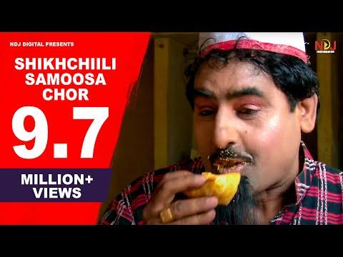 Xxx Mp4 ShekhChilli New Comedy शेखचिल्ली समोसा चोर Shekh Chilli 3gp Sex