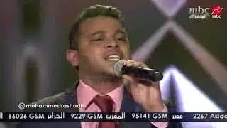 arab idol mhamad rashad clip عرب ايدل محمد رشاد