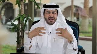 الحب عام وليست عاطفة الحلقة الخامسة المستشار الأسري الدكتور خليفة المحرزي