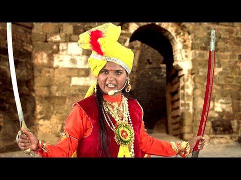Xxx Mp4 Sirsagarh Ki Ladai Alha Udal Ka Bhai Malkhan Ki Mrityu Sheelu Singh Rajput 3gp Sex